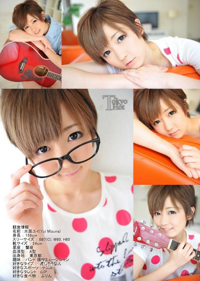 水菜唯(水菜ユイ),1993年5月10日出生于千叶県.av女优.隶属于sod.