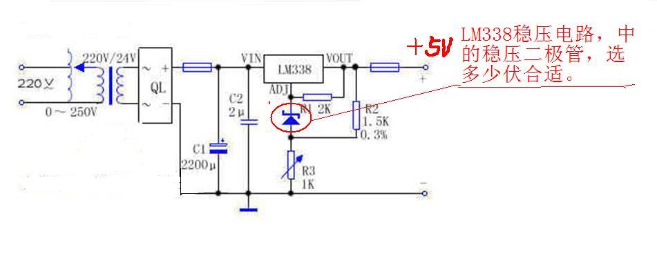 电路 电路图 电子 原理图 951_368