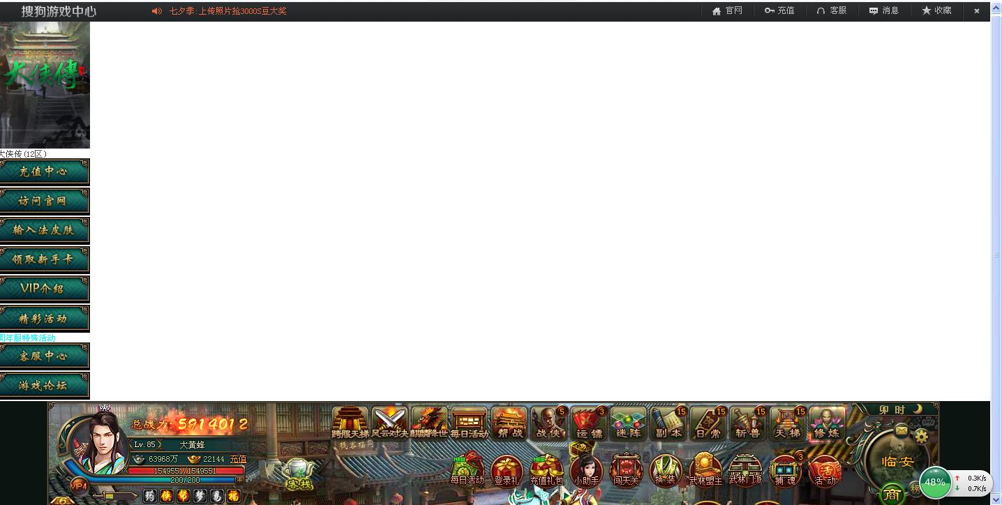 ppt 背景 背景图片 边框 模板 设计 相框 游戏截图 1436_724