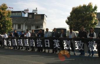 中国远征军的纪念活动中国园林设计大师图片