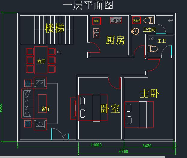 准备一层两房,二层把厨房改为房间或者书房都行,自己设计的平面图,哪图片