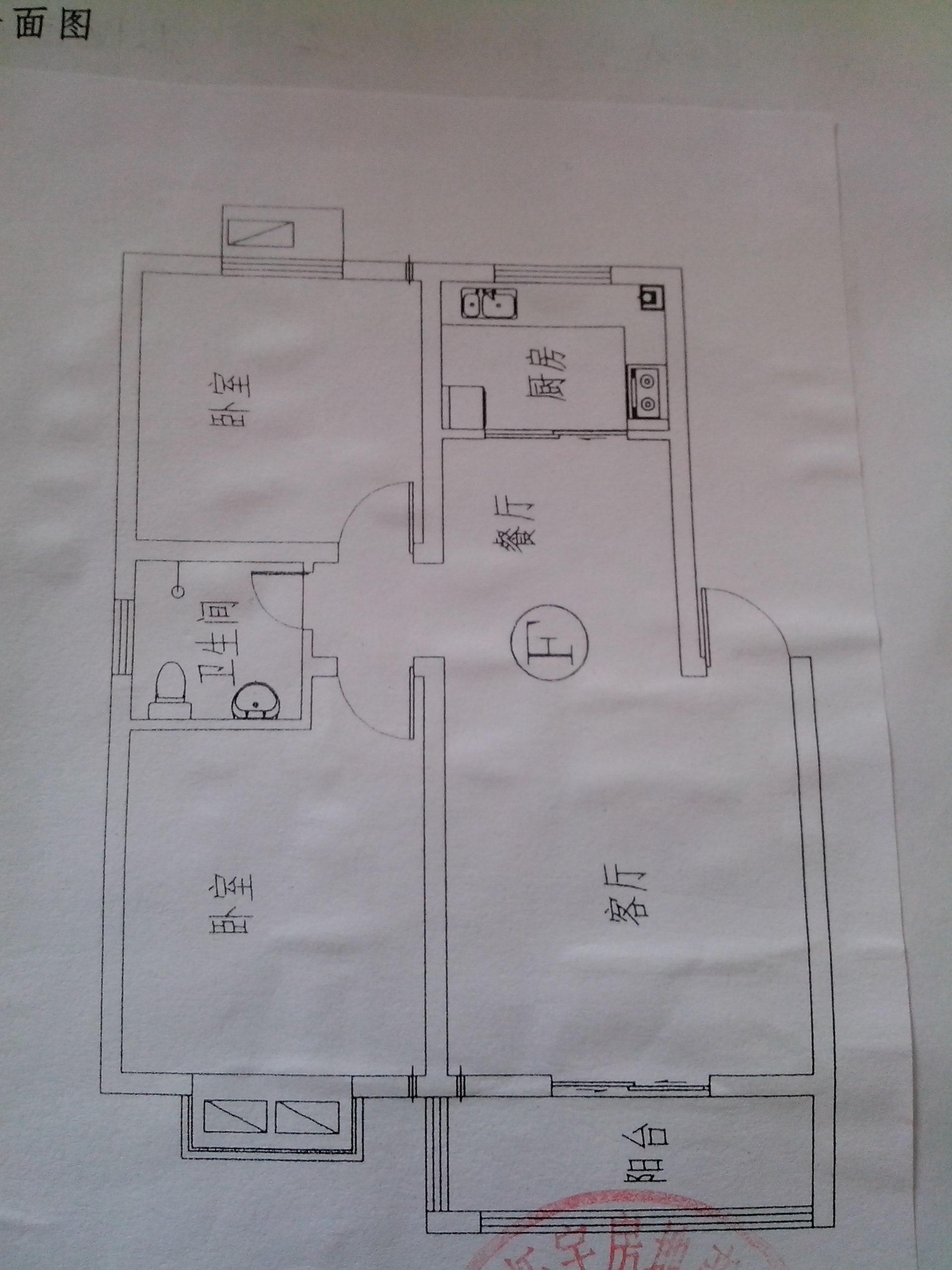 95平方商品房怎么把两室两厅改成三室一厅,平面图如下