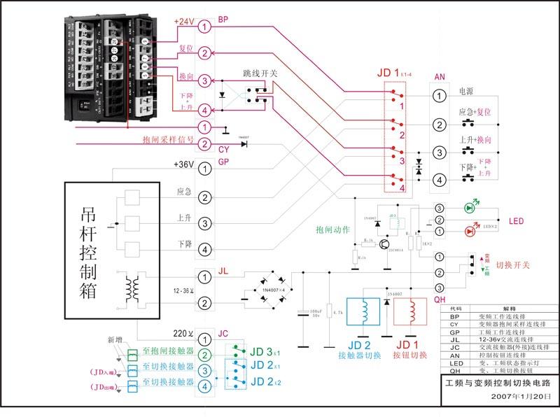 仅仅是要画电路原理图,自我感觉还是使用矢量图绘图软件 coreldraw 吧
