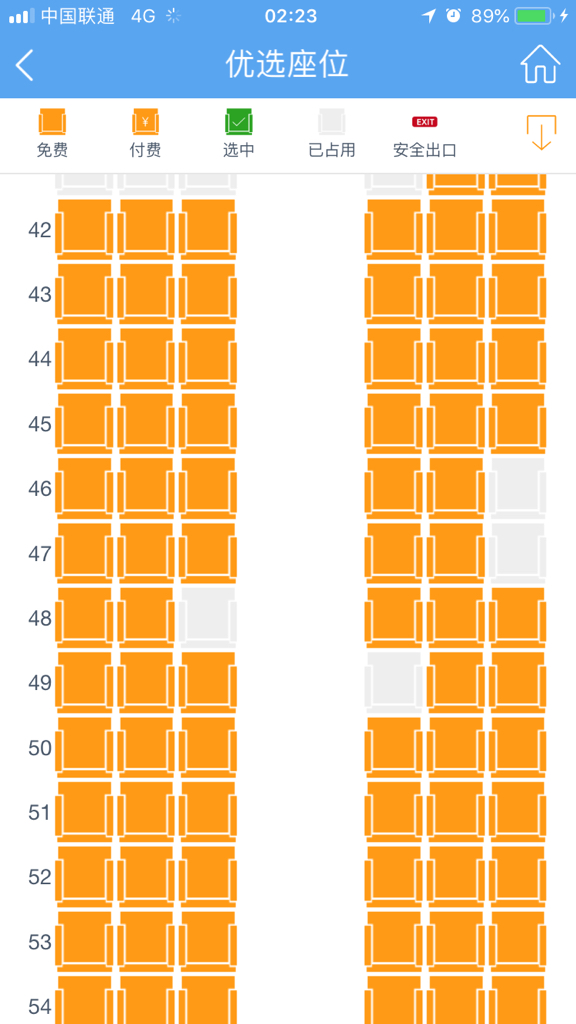 东航空客a320,这些座位那个好点图片