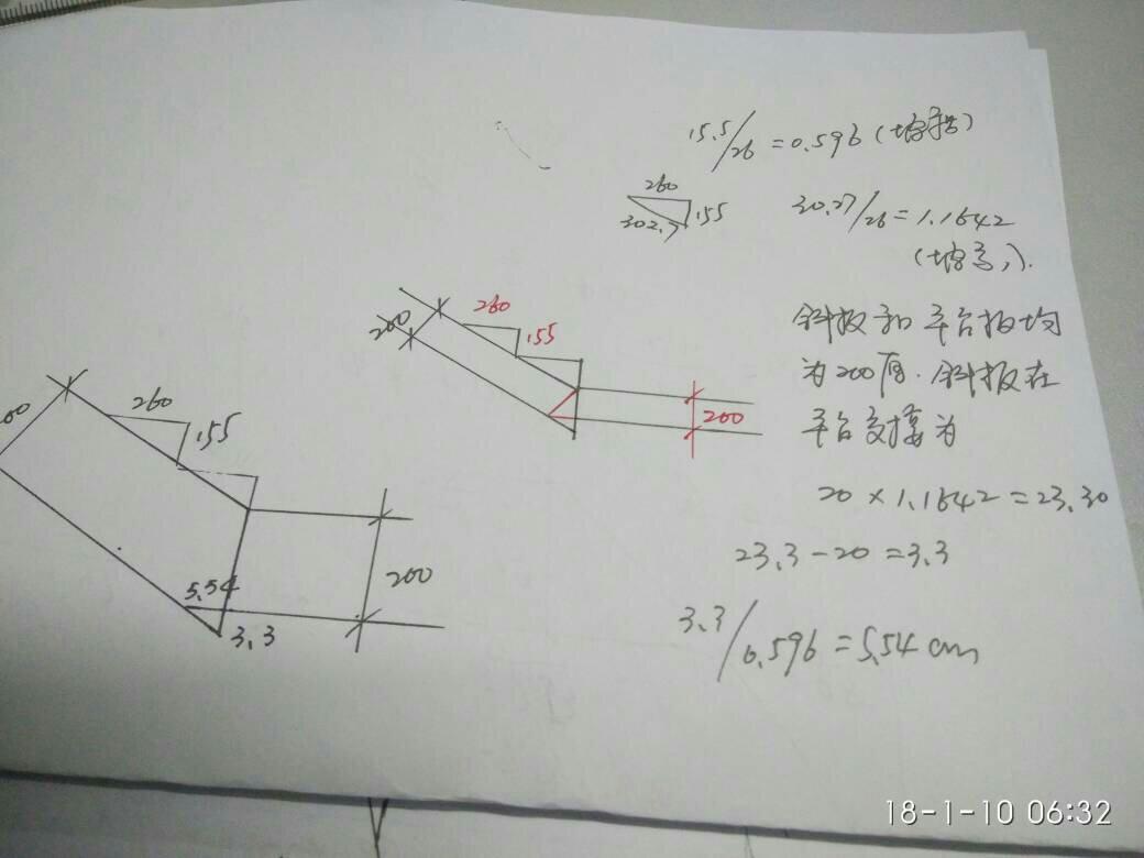一般情况楼梯的三角踏步水平宽为大边,踏步的垂直高度为小边.