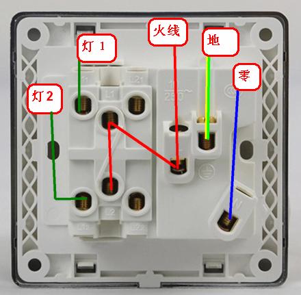 这个五孔两开插座接线?