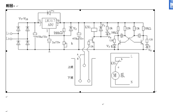 这个电路板的原理,这图包括桥式整流电路,电容滤波电路,集成稳压电路