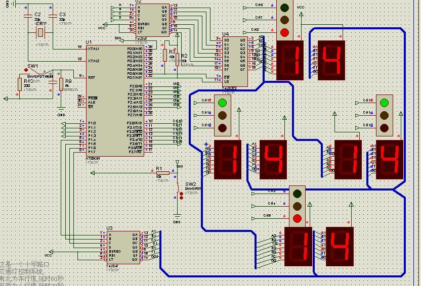 基于51单片机控制交通灯的电路图与c语言程序