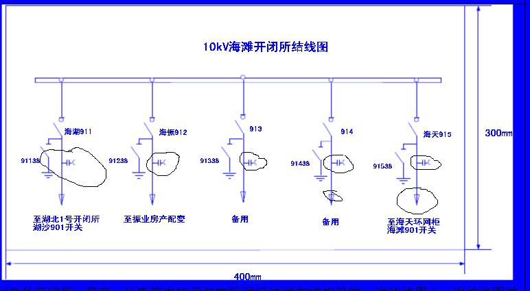 如图所示 开闭站电气图 画圈的两个符号是什么