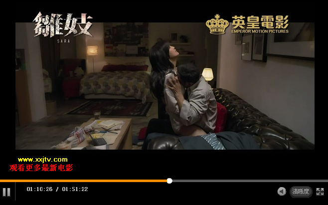 迅雷下载大黑鸡巴_电影《雏妓》迅雷下载完整版地址?