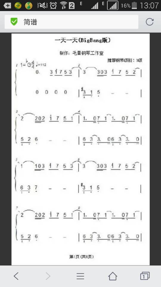 钢琴 求 bigbang的数字简谱:谎言,一天一天 求vixx的数字简谱:error.图片