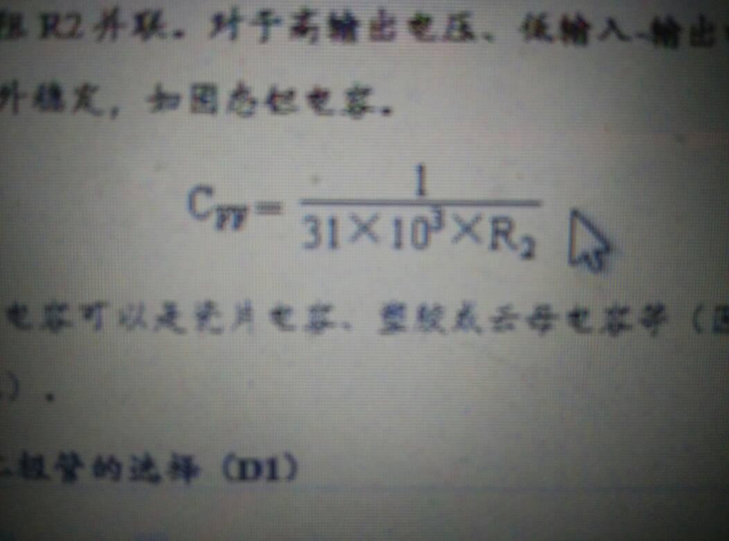 lm2596s-adj电路cff电容是多少?