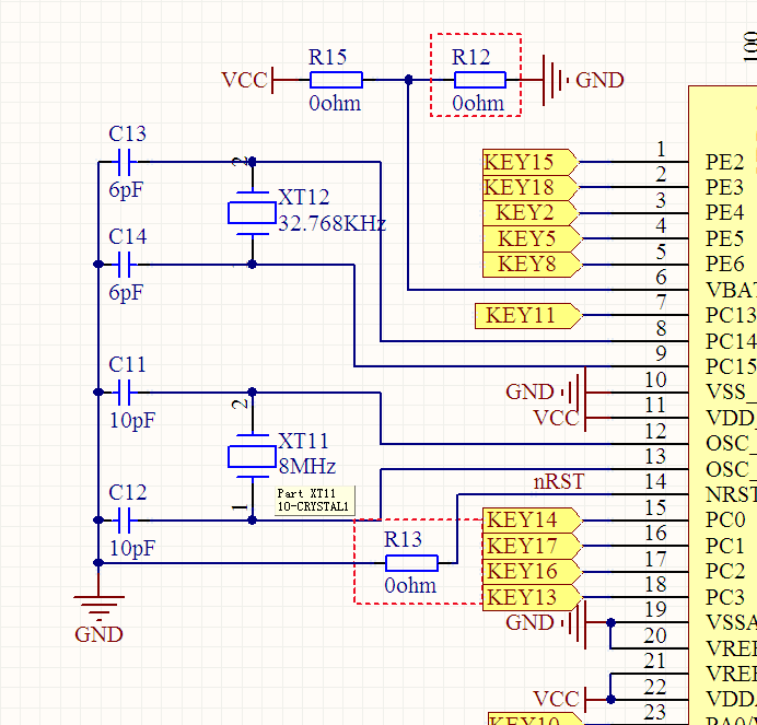 stm32晶振问题