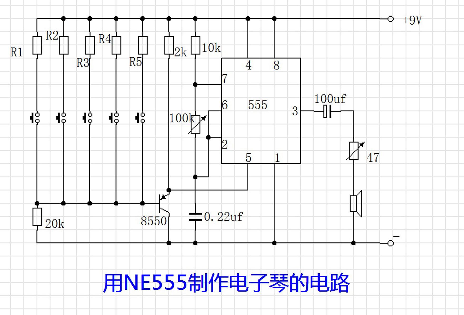 电路 电路图 电子 原理图 1760_1194