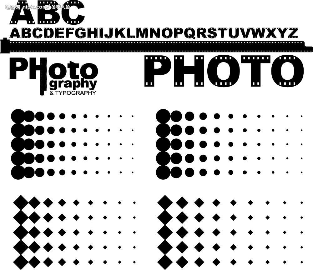 艺术设计 图案设计 作业 要求 四个黑白同类型图案变样 要求 有纹样