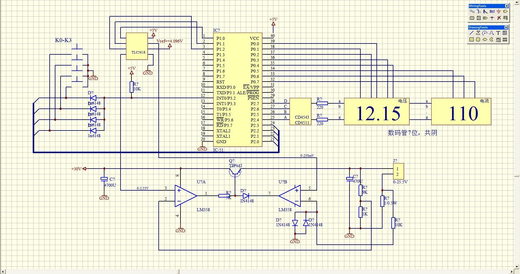 数控直流稳压电源 键盘部分的设计和连接