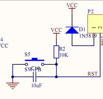 谁知道avr单片机atmega16的电源如何接,包括复位电路