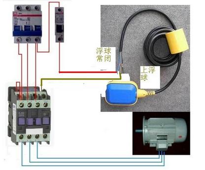 浮球控制两台污水泵,.一用一备带手动和自动,接线图
