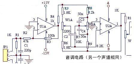有哪位达人能够发一个音调板的电路图?