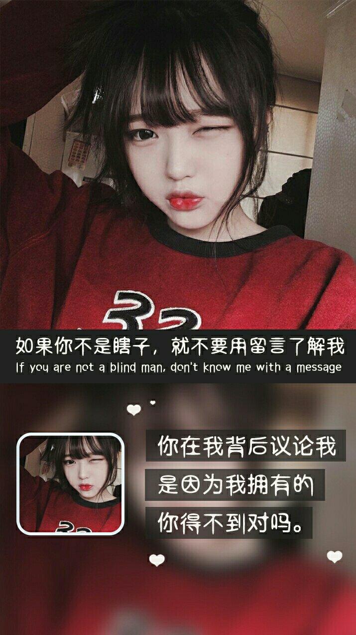 女生头像带字超拽萌_百度图片搜索