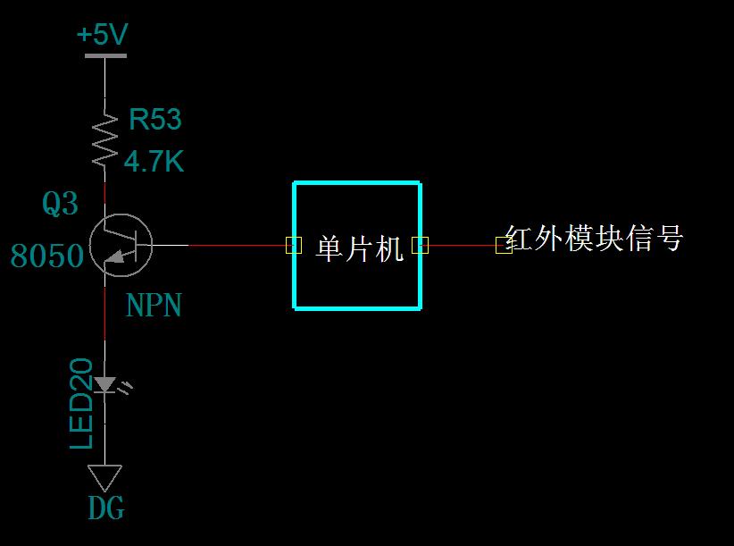 51单片机驱动5v直流马达应该用什么驱动?