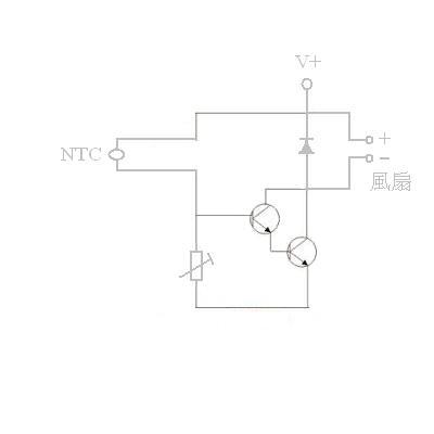 热敏电阻控制一个三极管,组成电脑电源温控风扇电路,谁给个图啊
