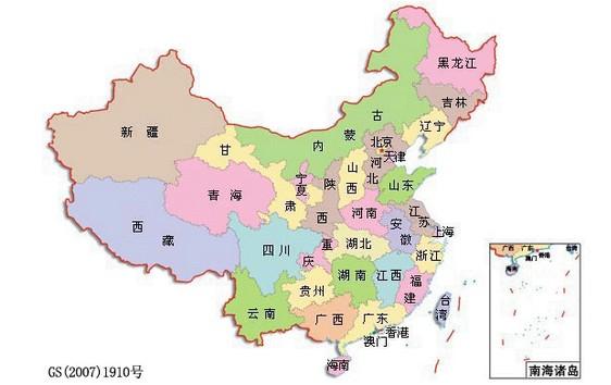 初中省级考中国地理行政区示意图,长江示意世界地图初中图片
