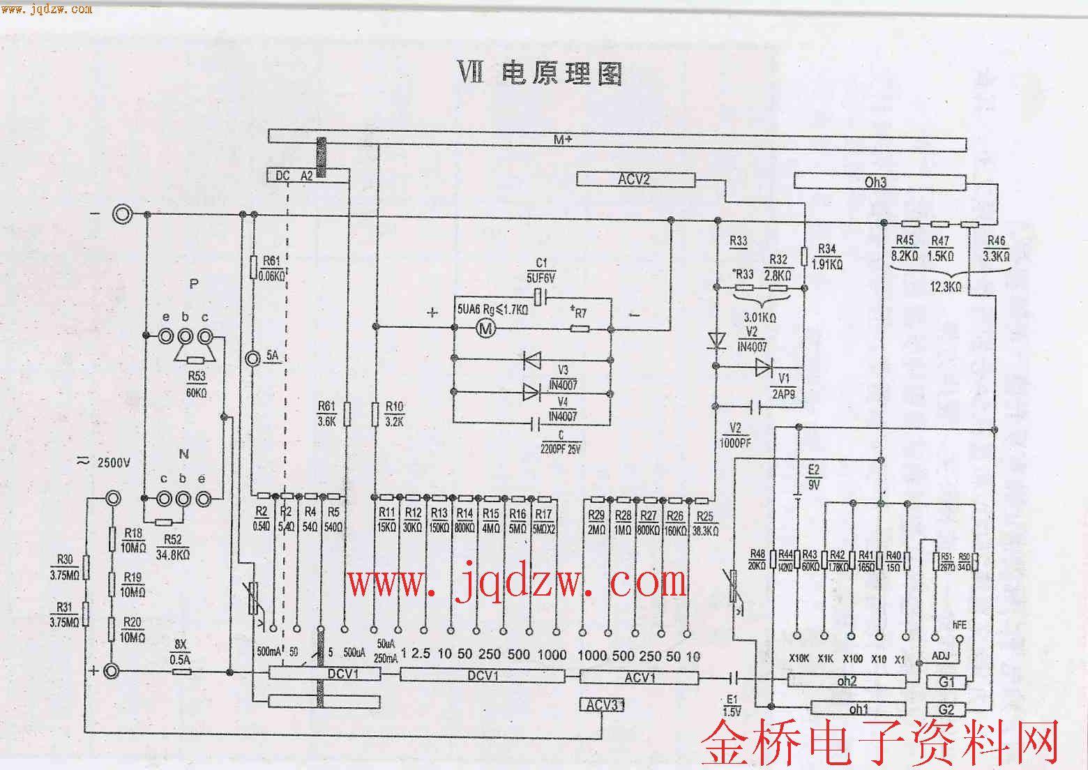 mf47万用表电路图(只要电阻档,r*1Ω)