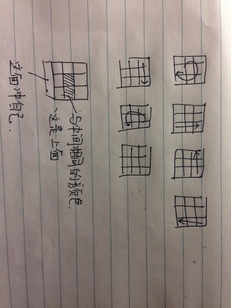 求三阶魔方底层十字公式带图解!和找基点方法