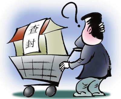 买二手房签订合同后发现公积金贷不下来,买不成了算违...