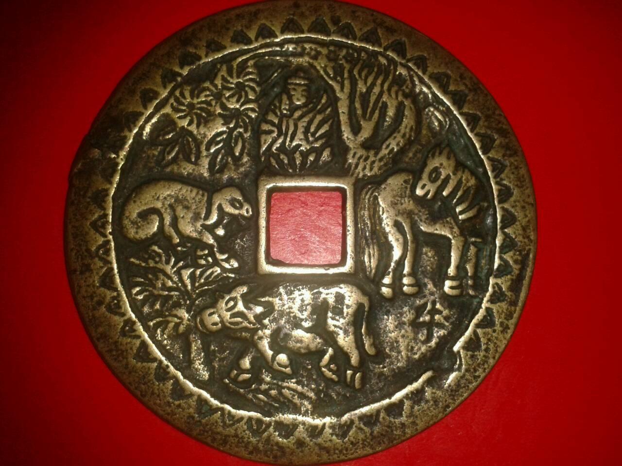 洪武通宝大花钱,纯手工制作古代青铜器,背刻有牛马羊僧,厚度约3毫米