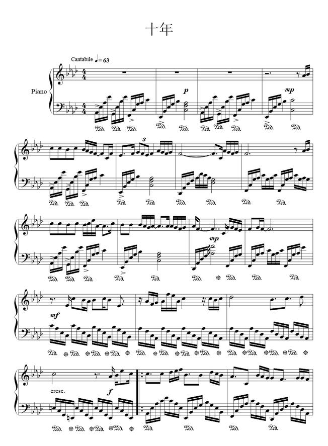 十年 钢琴谱
