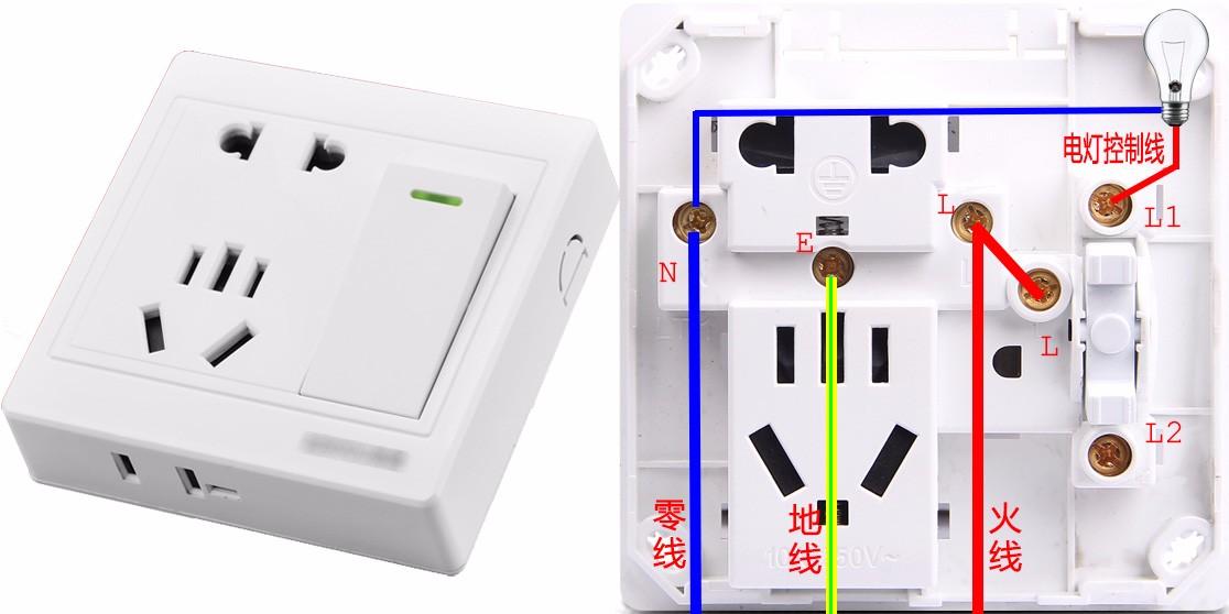 一开九孔插座如何接线?