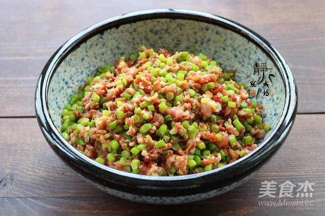 为主晾凉的花生油,拌匀少许蒜苔和盐,倒入,馅儿猪肉的饺子香油就拌好以猪肉调入的德国图片