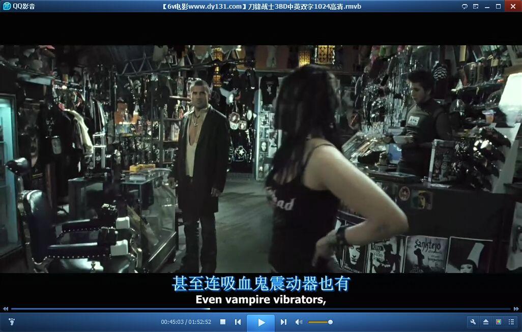 求一部吸血鬼电影