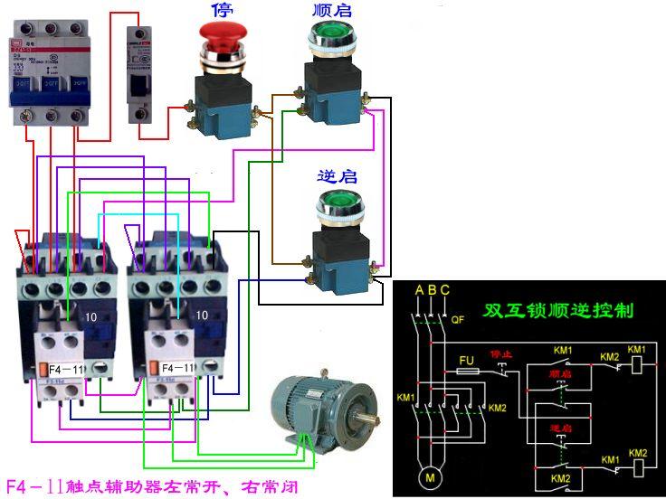 求 接触器双重联锁正反转控制电路接线图!