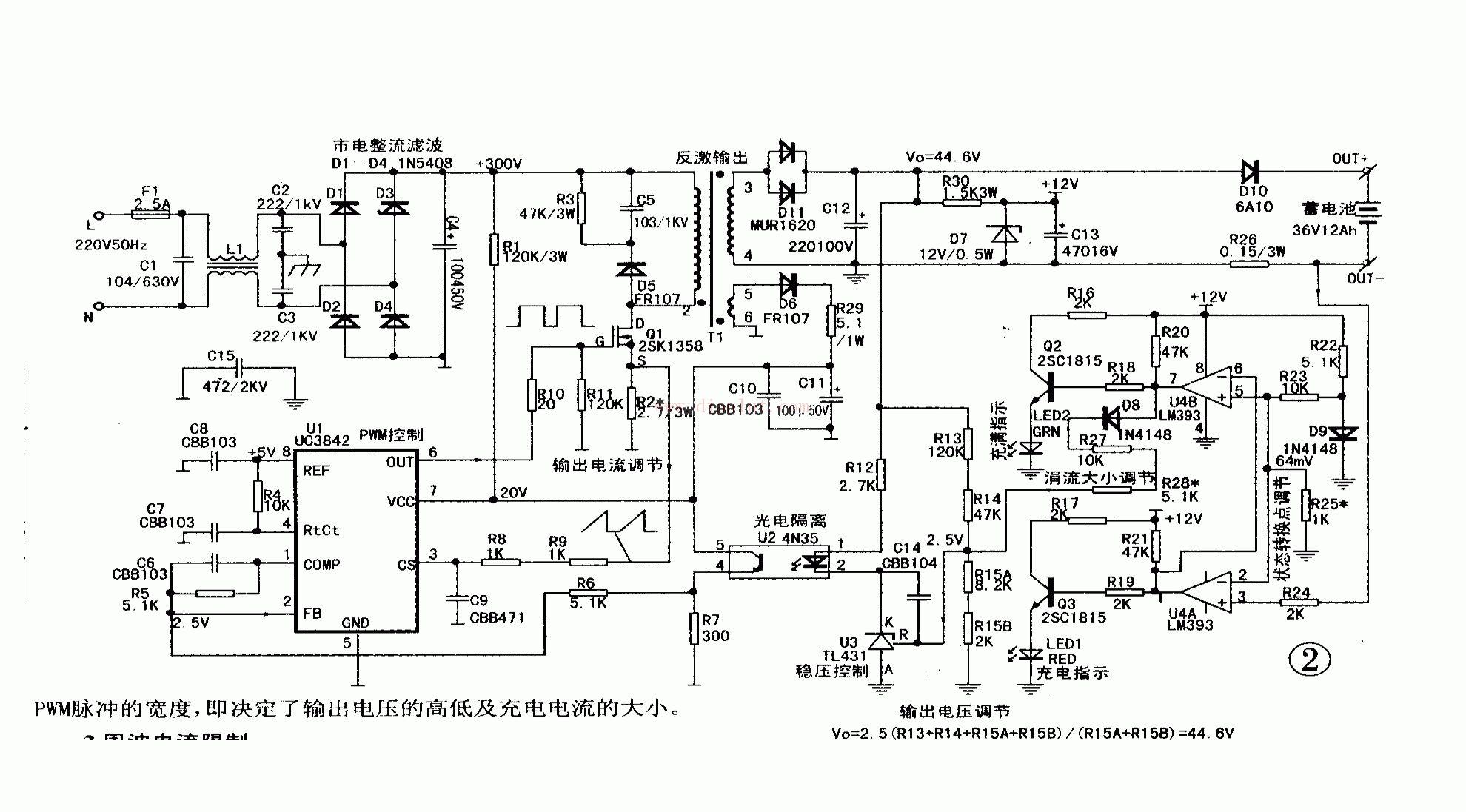uc3842a典型电路图
