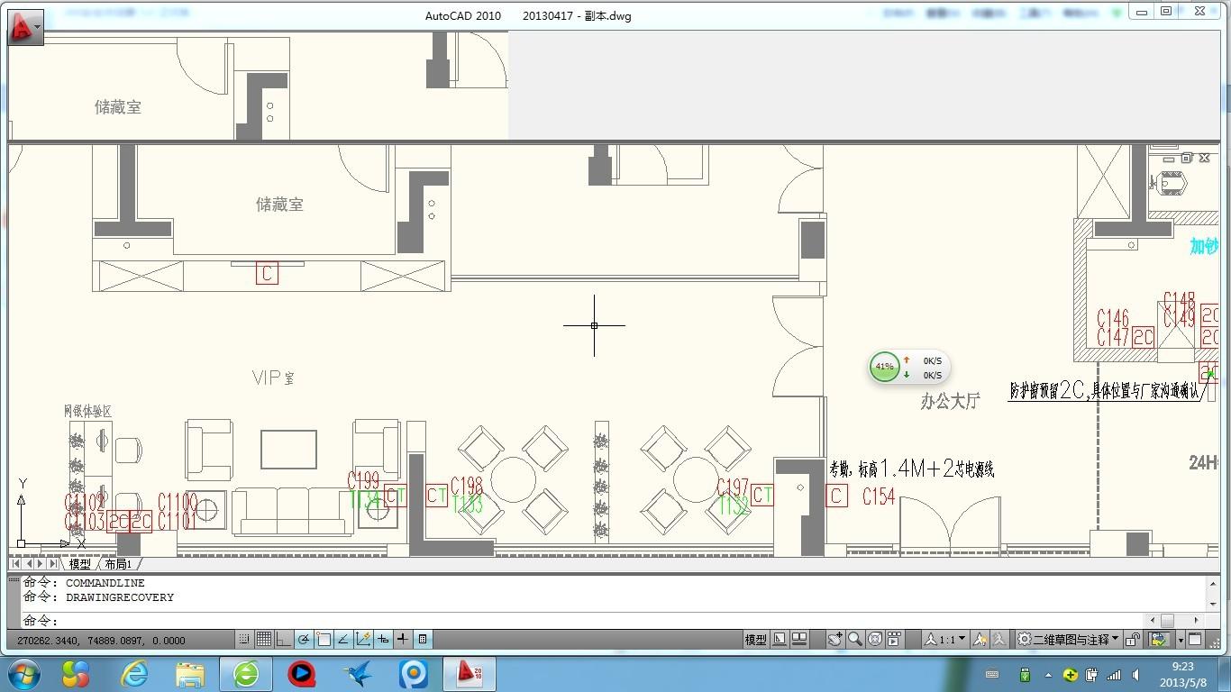 CAD201064位,不显示工具栏和文字栏,但是cad菜单修改v文字图片