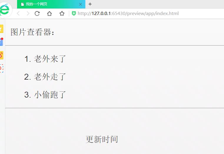dreamware网页设计时的内容和预览时的字母不f内容logov内容图片