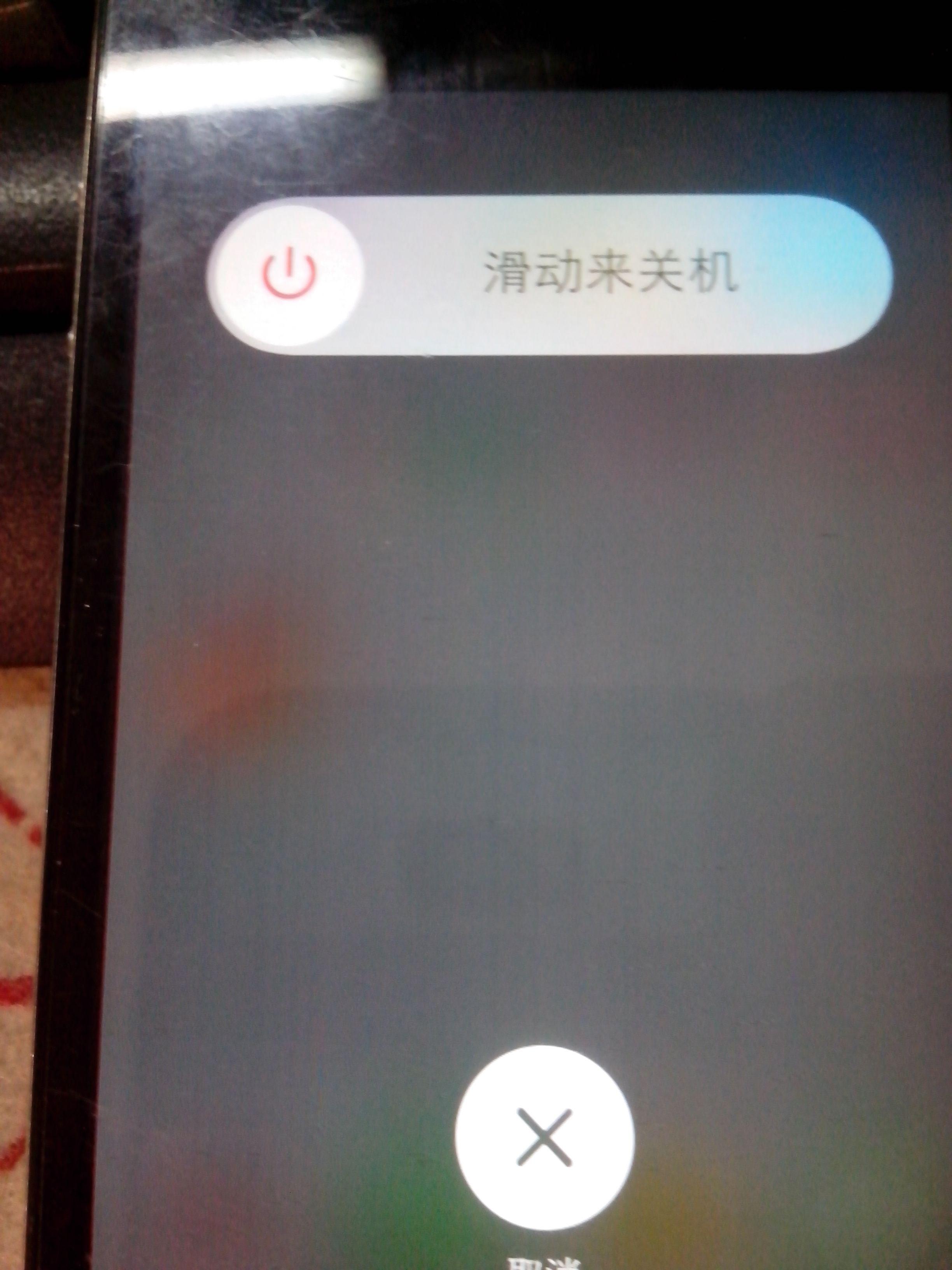 开机关机偷拍_苹果手机关机键关了机后,很快就自动开机.关不了机.