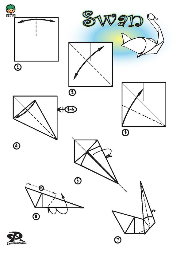 简单天鹅的折法 下面有图解 具体步骤如下图 只要按照步骤一步一步来