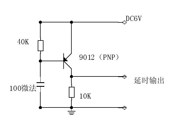 关于三极管延时电路的问题