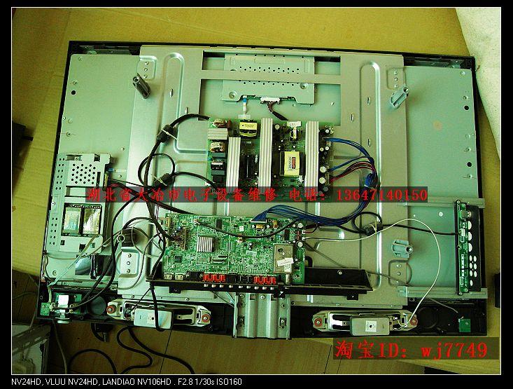 问下各位师傅,康佳42寸液晶电视电源板坏了维修一般收费是多少?