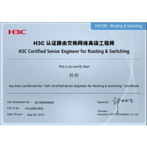 se94se亚洲图片_h3cse-voice认证的认证方式