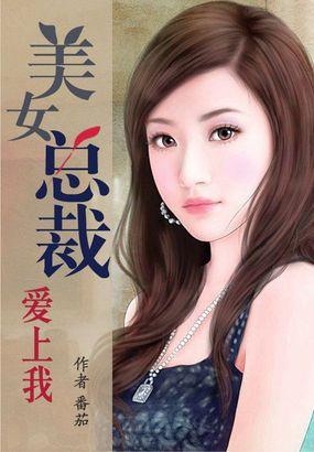 是连载于创世中文网的都市异术超能小说,作者是花不弃.
