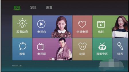 5,打开泰捷视频的电视台干湿,就观看电视直播界面,进入开始v视频中国画浓淡技法版块图片