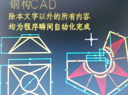空调白铁皮风管制作方法,变颈三通,天方地圆放样