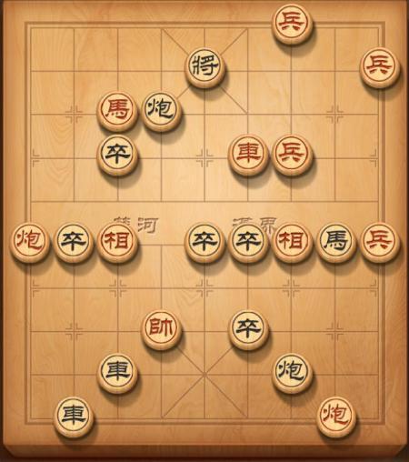 天天象棋第三关怎么过