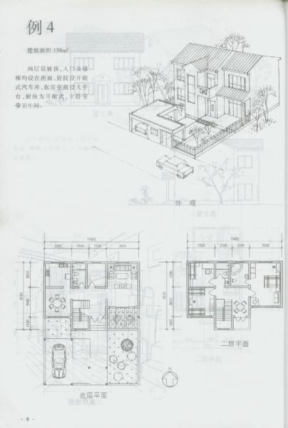 请求设计一套农村房屋平面图