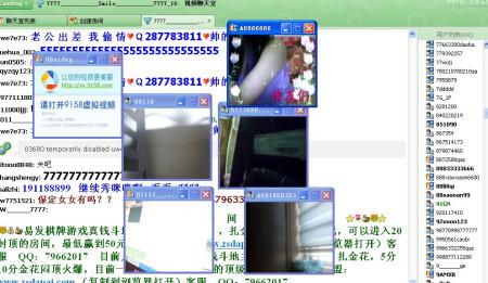 camfrog60_camfrog18 视频打开一会就关了怎么回事?